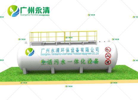 一體化(圆罐式)汙水處理設備