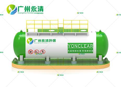 MBR(圆罐式)汙水處理設備